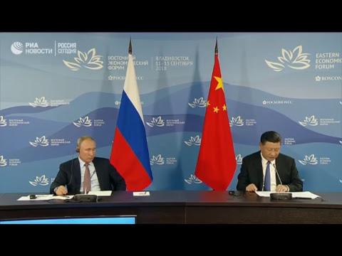 Встреча Путина и Си...