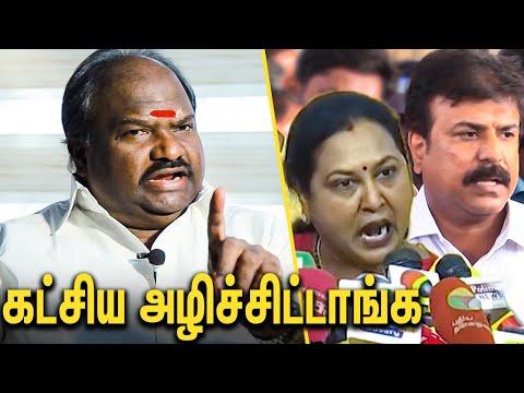 பேசியே கட்சிய அழிச்சிட்டாங்க : VC Chandrakumar Interview Against DMDK | Vijayakanth  , Premalatha