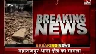 Kanpur में बड़ा विस्फोट | EXCLUSIVE | KNEWS
