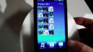 2010.01.21 NTTドコモ Xperia (SO-01B) 発表会 タッチ&トライ動画 02
