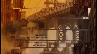 Меню Однажды в Америке/Once Upon a Time in America, 1983