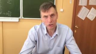 Видео план контрольной работы по геометрии 8 класс
