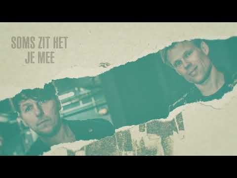 Wat Je Mist - 3JS (Lyric Video)