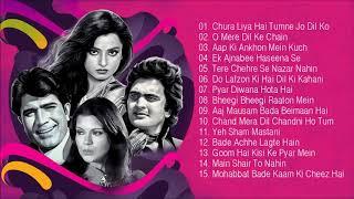 70's Evergreen Hits   Romantic 70s   70s Hits Hindi Songs   Audio Jukebox