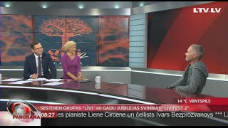 Intervija ar Ainaru Virgu