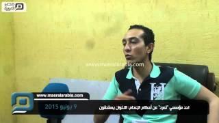 مصر العربية | احد مؤسسي