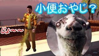 小便おやじ許さねえ!〔GoatZ Goat Simulator ゴートシミュレーター〕 thumbnail