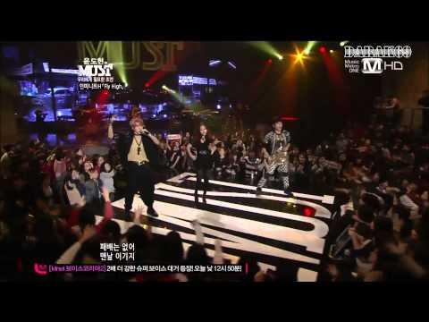 130303 윤도현의 MUST 인피니트 H - Fly High(Feat.Baby soul)