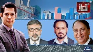 Ehtesab Adalat Ke Judge Aur Nawaz Sharif | Awaz | SAMAA TV | 12 June 2018