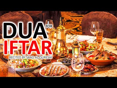 Open Your Fast With This Beautiful Dua ♥  - Dua For Iftar - Roza Iftar Ki Dua ♥ RAMAZAN MUBARAK !!!