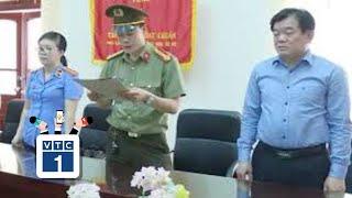 Giám đốc Sở GD-ĐT tỉnh Sơn La bị cắt mọi chức vụ trong Đảng