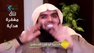Хороший совет для мусульманина(, 2017-02-15T17:08:53.000Z)