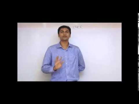Auditing of Information Systems (ISCA CA Final) by Prof. Jignesh Cheddha
