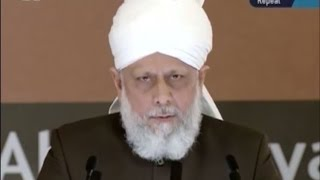 Address by Hazarat Mirza Masroor Ahmad aba at Khuddam Ijtima Germany Instruction Youth