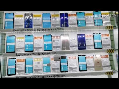 Действующий цена мобильной телефон в салон Билайн г.кировград
