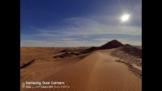 اروع موال صحراوي Gasba , رائع و مؤثر