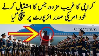 Bashir From Karachi And US President Story