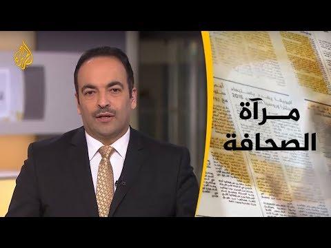 مرآة الصحافة الثانية 2018/12/9  - نشر قبل 7 ساعة
