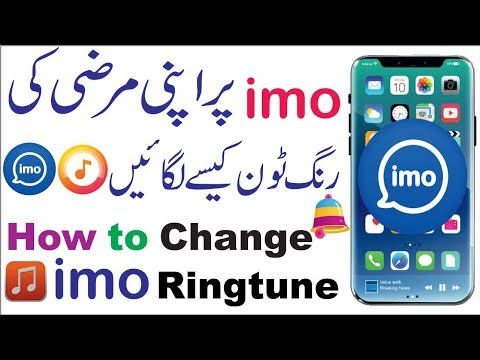 How to change imo Ringtone - How to Set Custom Ringtone on imo Android all versions