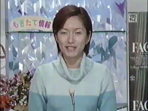 もぎたて情報(2001年) - YouTu...