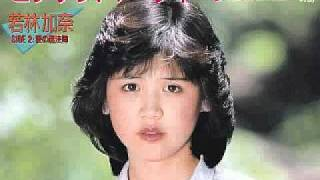 Kana Wakabayashi - September Queen 1985/09/21.