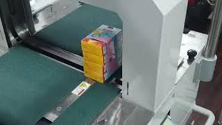 자동밴딩기, 큐알코드 정위치 밴딩, 인쇄마크 밴딩작업,…