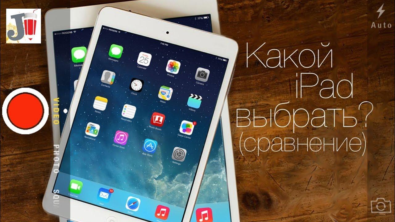 Как отличить оригинальные стекла от копии на iPad 2, 3, 4, Air 2 .