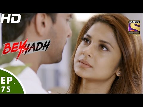 Thumbnail: Beyhadh - बेहद - Episode 75 - 23rd January, 2017
