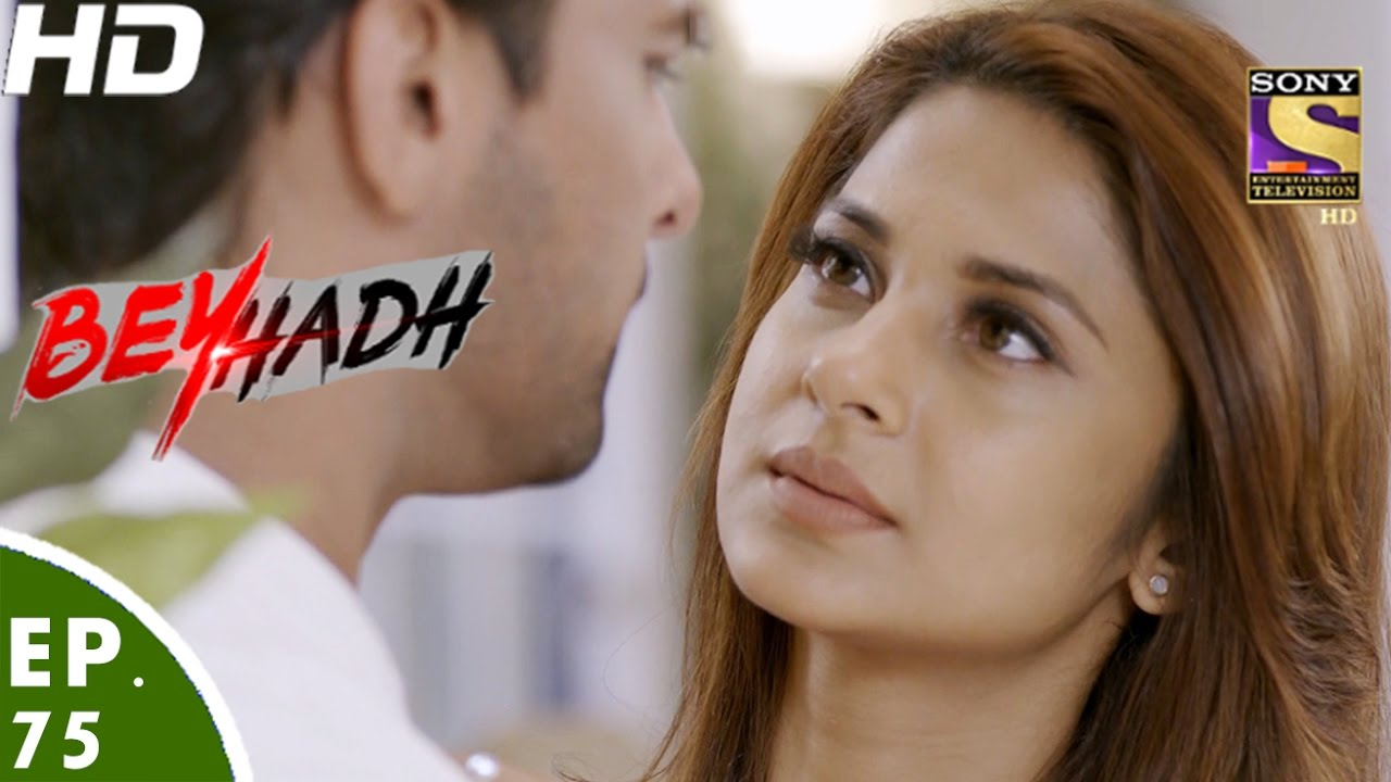 Image result for beyhadh episode 75
