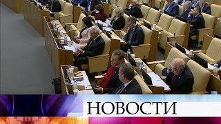 Госдума приняла специальное заявление в связи с запретом обучения на русском языке в школах Латвии.