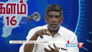 Cash for votes scandal by parties in TN | Kalam 2016