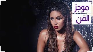 دانا مارديني أفضل ممثلة وإليكم ما لا تعرفونه عن زواج مي سليم من وليد فواز