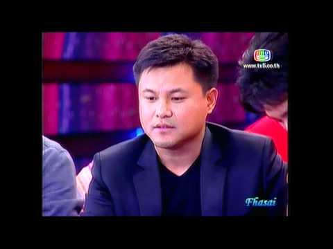 20110126-คุณบอย กัน ริท โตโน่@Bangkok Station