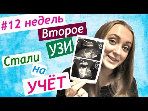 гепатит а при беремености