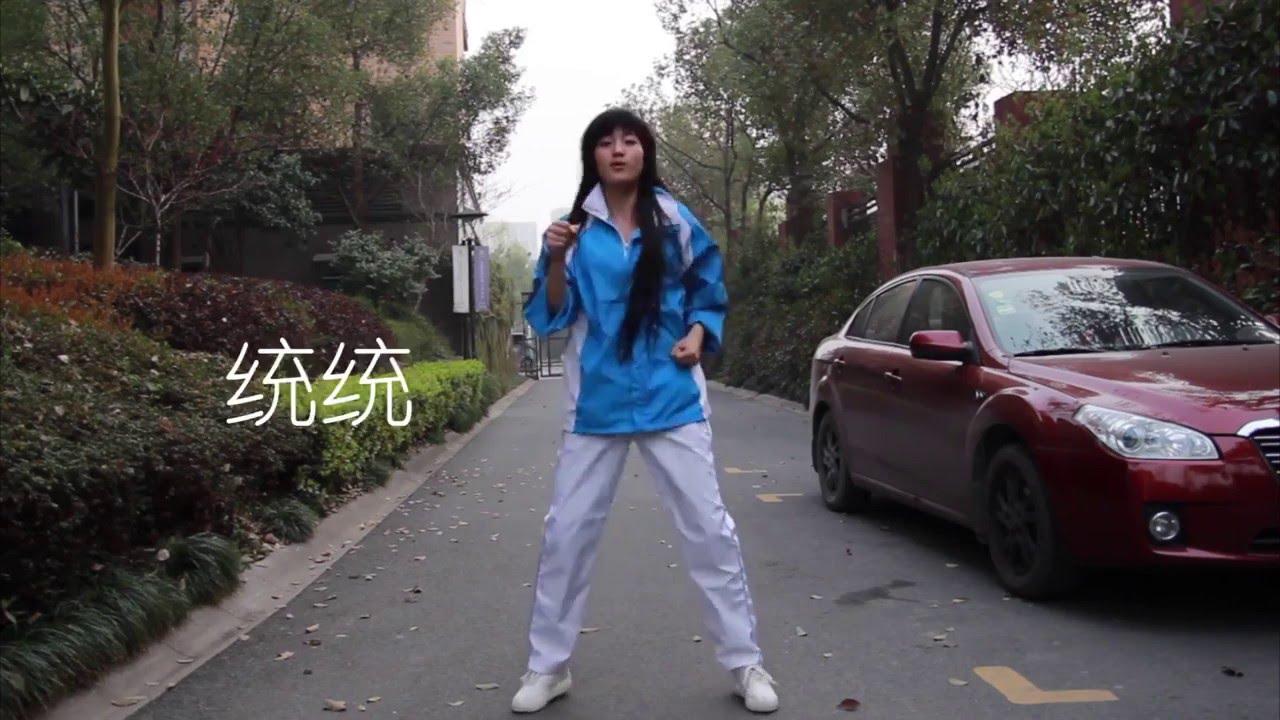 【微小微】鬼畜舞蹈 江南皮革廠倒閉了 (純屬好玩) - YouTube