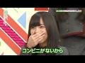 澤部の地元をディスる齊藤京子 欅坂46 keyaki.CH HD の動画、YouTube動画。