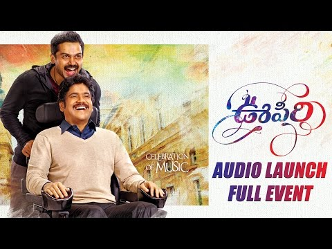 Oopiri Audio Launch Full Event || Nagarjuna || Karthi || Tamannaah || Gopi Sunder || Shreyas Media