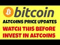 BITCOIN AND ALTCOINS LATEST PRICE UPDATES HINDI