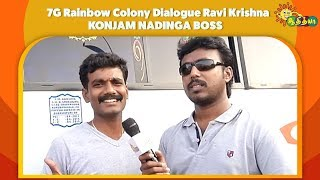 Konjam Nadinga Boss - 7G Rainbow Colony Dialogue | Ravi Krishna | Adithya TV
