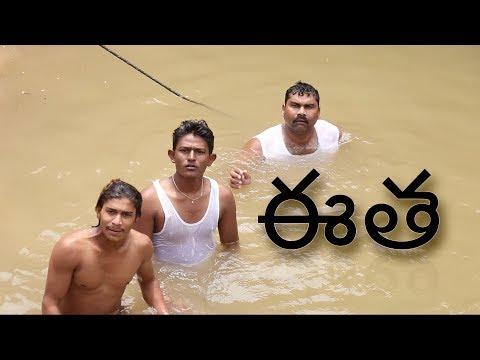 Swimming in village | my village show | village comedy