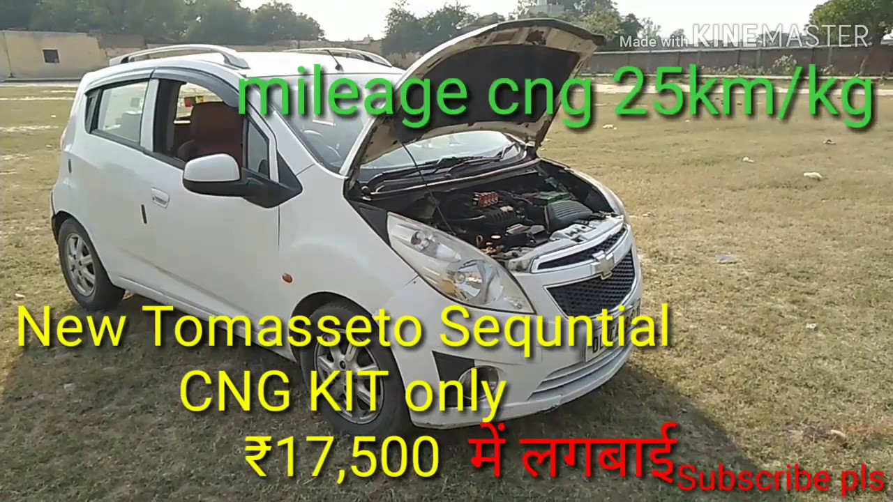 Sequntial Cng Kit Install In Chevrolet Beat In Very Cheap Price