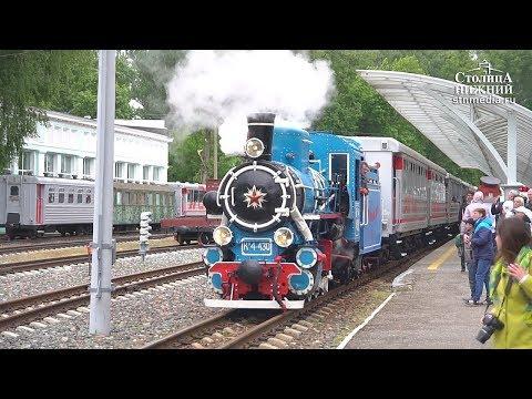 Новый сезон открыли на Детской железной дороге в Нижнем Новгороде