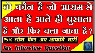 All clip of Common sense questions in Urdu| double meaning questions
