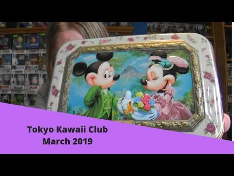 Tokyo kawaii club unboxing March 2019