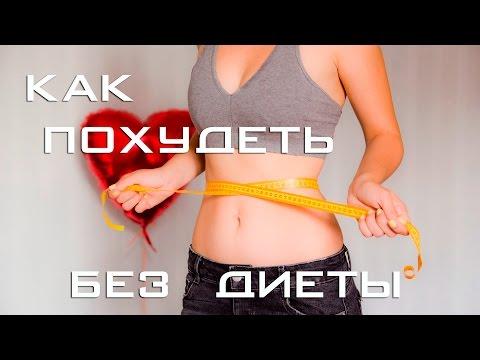 Идеальный вес. Калькулятор идеального веса онлайн
