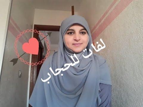 bbe91c725 4لفات للحجاب روعة😉💖tutorial scarf - YouTube