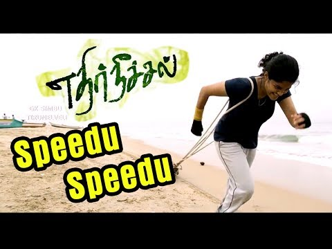 Ethir Neechal - Yo Yo Honey Singh | Video Song | Sivakarthikeyan | Anirudh Ravichander
