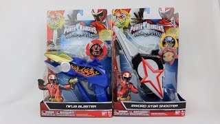 Ninja Blaster & Sword Star Shooter Review  Power Rangers Ninja Steel