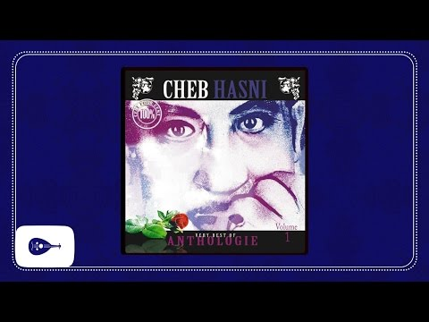 Cheb Hasni - Zine Ya Zine /الشاب حسني