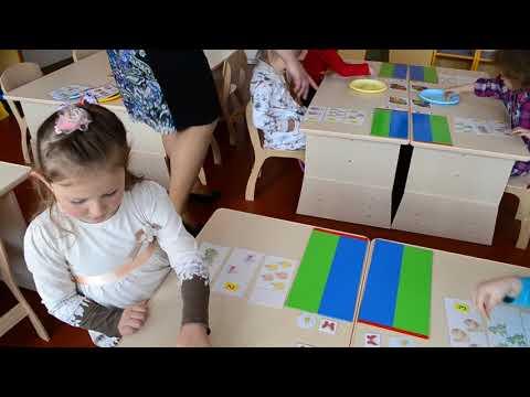 Дидактическая игра Математика Младшая группа